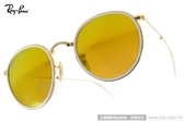 RayBan 太陽眼鏡 RB3517 00193 (白-金) 復古小圓框水銀鏡面款 # 金橘眼鏡