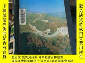 二手書博民逛書店Le罕見Grand Guide de la Chine 1999