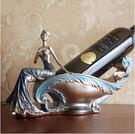 歐式美女紅酒架鑰匙雜物盤首飾盒美人魚果盤糖果瓜子茶几辦公擺設