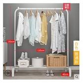 晾衣架落地摺疊室內單桿式臥室曬衣架掛衣架家用簡易陽台衣服架子 NMS快意購物網