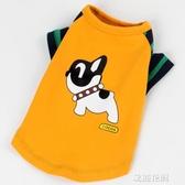 寵物服飾狗狗衣服春秋薄款泰迪博美比熊幼犬棉背心時尚小狗印花『艾麗花園』