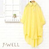 外套 經典棉麻長版襯衫薄外套 8J1206 現貨 J-WELL