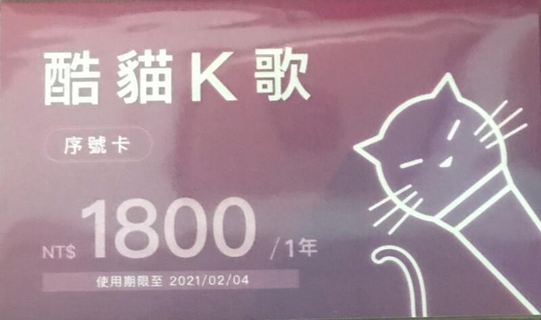 【免運費】 金將科技 SD-1 手提 藍牙音響 唱歌/廣播/教學 一機多用 附雙麥克風(附贈酷貓K歌一年)