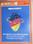 【書寶二手書T8/政治_EQO】歐洲的心臟:德國如何改變自己_林育立