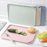 家用素色塑料切菜板廚房防霉砧板水果菜板野餐案板宿舍迷你小砧板 ◣怦然心動◥