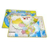 磁力中國地圖拼圖中學生磁性地理政區世界兒童益智玩具xx8357【歐爸生活館】TW