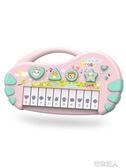 寶寶電子琴玩具兒童迷你鋼琴幼兒益智男可彈奏音樂小琴女孩0-1歲3 布衣潮人