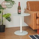 北歐 圓桌 茶几 邊桌【H0118】艾倫45CM玻璃圓桌 MIT台灣製ac 完美主義