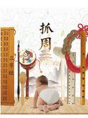 抓周 抓周用品套裝周歲禮物男孩女寶寶嬰兒玩具紀念品一歲生日中式抓鬮 LOLITA