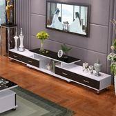 電視櫃 云曼鋼化玻璃伸縮電視柜茶幾組合簡約現代歐式小戶型 i萬客居