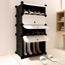 簡易鞋架塑料折疊多功能迷你收納寢室多層組裝經濟型家用小型鞋櫃-享家生活館 YTL