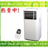 《立即購》~台灣製造品質保證~ SPT SCL-10K 尚朋堂 冷氣/清淨雙效 移動式空調 移動式冷氣