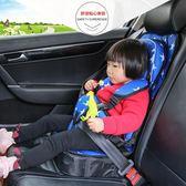 簡易汽車用兒童安全座椅增高墊便攜式車載嬰兒坐墊0-4-12歲可折疊igo『小琪嚴選』