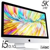 【現貨】Apple iMac 27 雙碟特仕機 3.1GHz i5/Radeon Pro 575X 4G/16G/1TB SSD+2TB(MRR02TA/A)