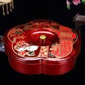結婚糖盒才子佳人紙盒喜慶結婚家用果盤紅色喜盤分多格干果盒糖果【onecity】