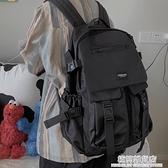 自由大道雙肩包女大容量韓版高中生大學生書包ins風男電腦旅行包 極簡雜貨