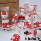 聖誕娃娃軟糖/聖誕果維軟糖 1kg
