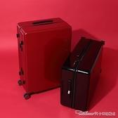 行李箱網紅旅行密碼拉桿箱男20萬向輪登機箱女學生小清新YYJYYJ 阿卡娜