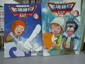 【書寶二手書T9/漫畫書_NGL】彩色映畫版數碼寶貝02_第3&4集_共2本合售