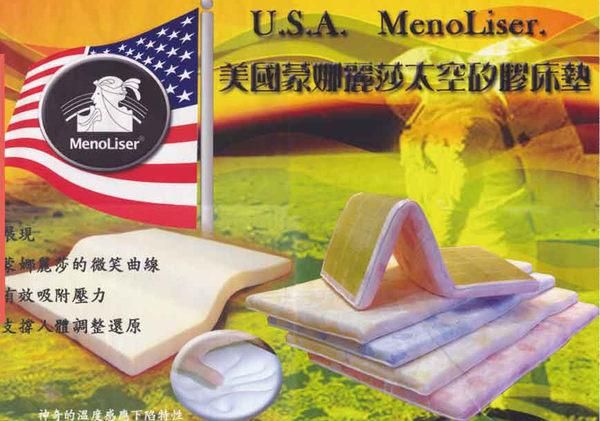 【南洋風休閒傢俱】床墊/床罩組-雙人加大6尺矽膠記憶/竹面冬夏兩用折疊床墊  合式床墊
