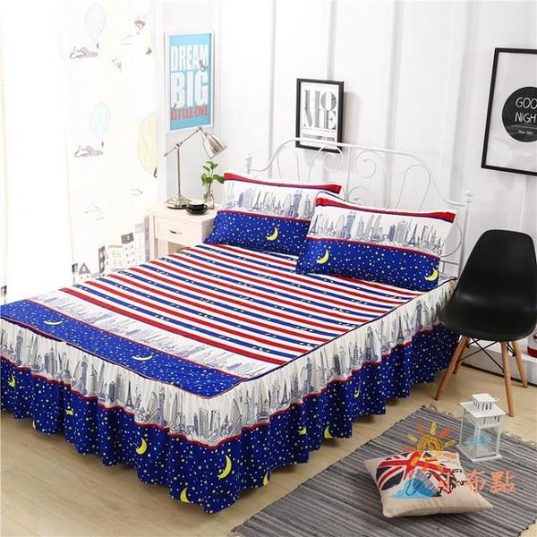 床罩席夢思床罩床裙單件床套1.8米1.5m2.0m2.2m1.2m床墊保護套三件套 【八折搶購】