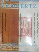 【書寶二手書T7/收藏_ZFY】LEMPERTZ_875期_Asiatische Kunst