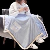 珊瑚絨小毛毯被子加厚蓋腿毯子夏季辦公室空調被午睡毯單人薄款YYJ 易家樂