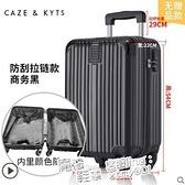拉桿箱萬向輪20皮箱子男24旅行密碼登機女26寸行李箱 ATF 夏季新品