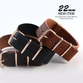 【完全計時】手錶館│一字帶 錶帶 進口錶帶 22mm  造型 輕薄舒適 柔軟 四環 316L不銹鋼
