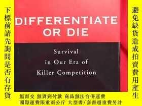 二手書博民逛書店Differentiate罕見or Die:Survival I