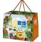現貨-橘平屋岩燒海苔禮盒-神偷奶爸(純素)(12包/盒)
