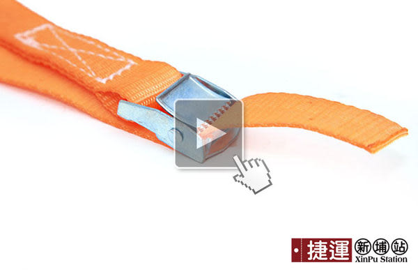 強力尼龍綑綁束帶拉緊器1m