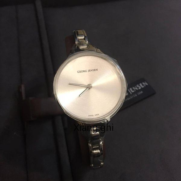 喬治傑生(GEORG JENSEN)-CONCAVE 315-SUNRAY小錶面搭配金屬鍊帶-3mm