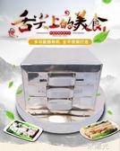廣東家用腸粉機早餐蒸爐蒸盤多層腸粉工具套裝蒸箱迷你小型拉腸機 WD一米陽光