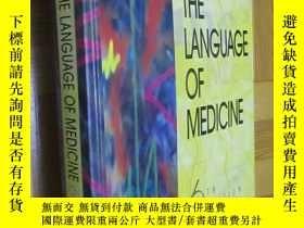 二手書博民逛書店The罕見Language of Medicine: A Write-In Text Explaining Med