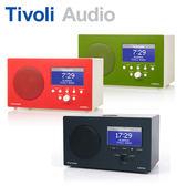 Tivoli Audio ALBERGO AM/FM CLOCK RADIO 藍牙鬧鐘收音機喇叭