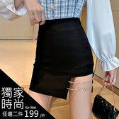 克妹Ke-Mei【AT62867】赫本風INS水鑽鍊顯瘦A字半身裙短裙