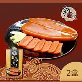 執覺F.黃金烏魚子4兩/盒(共2盒)﹍愛食網