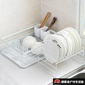 家用收納架廚房置物架臺面多層碗盤瀝水架【探索者戶外生活館】