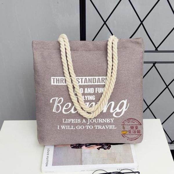 帆布包女包 休閒單肩包布袋包文藝手提布包購物袋大包大容量【快速出貨】