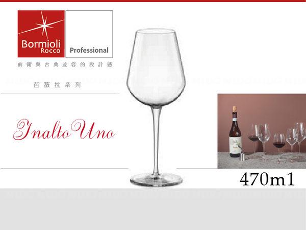 義大利Bormioli Rocco進口玻璃Inalto uno葡萄酒杯(470ml)-p36527《Mstore》