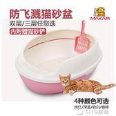 貓砂盆中號雙層二層半封閉貓廁所美卡貓砂盆鬆木水晶貓沙屎盆igo ciyo黛雅