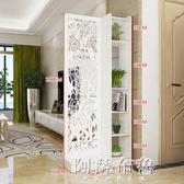 屏風 屏風玄關櫃隔斷客廳玄關櫃現代時尚移動門廳裝飾櫃鏤空雕花櫥窗背景 MKS阿薩布魯