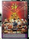 挖寶二手片-G07-073-正版DVD-...