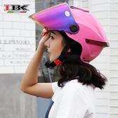 摩托車頭盔男女夏季電動車半覆式半盔防紫外線防曬四季安全帽 易貨居