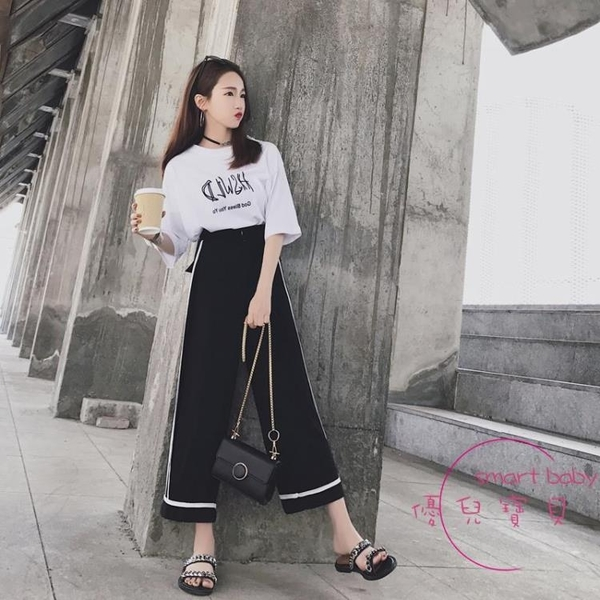 兩件套裝 夏裝新品女裝韓版時尚兩件式初中學生閨蜜休閒運動服套裝女潮【快速出貨】