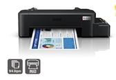 EPSON L121 超值單功能原廠彩色連續供墨印表機 單功能印表機【入門款單功能】