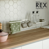 廚房收納 收納架 置物架【E0066】REX廚房網格鐵絲鋼架(長型) 收納專科