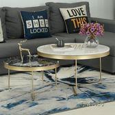 大理石北歐茶幾簡約 客廳小戶型陽台圓形小桌子組合鐵藝創意insigo「時尚彩虹屋」