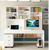 定制款書桌書架組合家用電腦桌台式帶書櫃一體簡約經濟型學生臥室寫字桌igo 莉卡嚴選